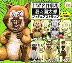 1 名無しさん@おーぷん 2015/12/06(日)122241 IDtet. 人魚彡(゚)(