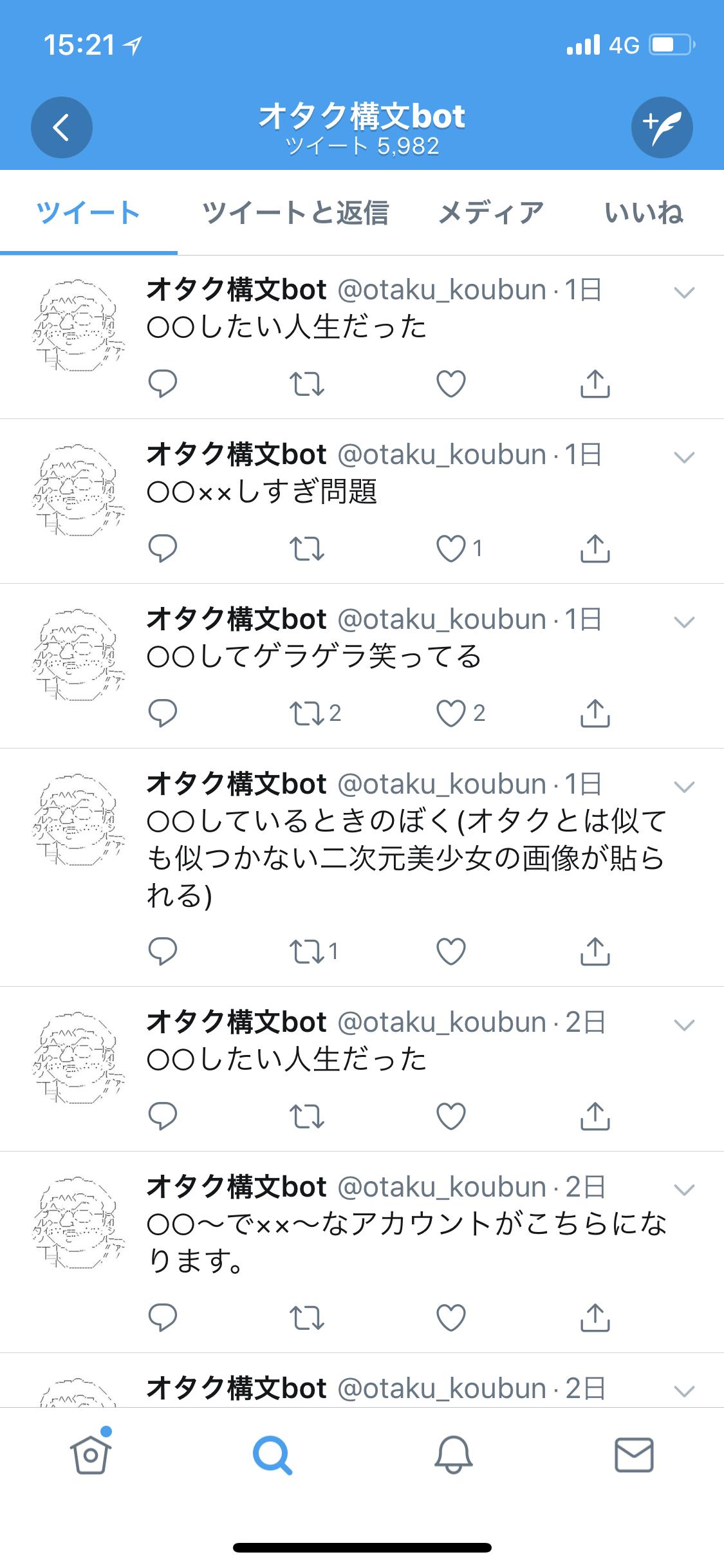 構文 シャンクス
