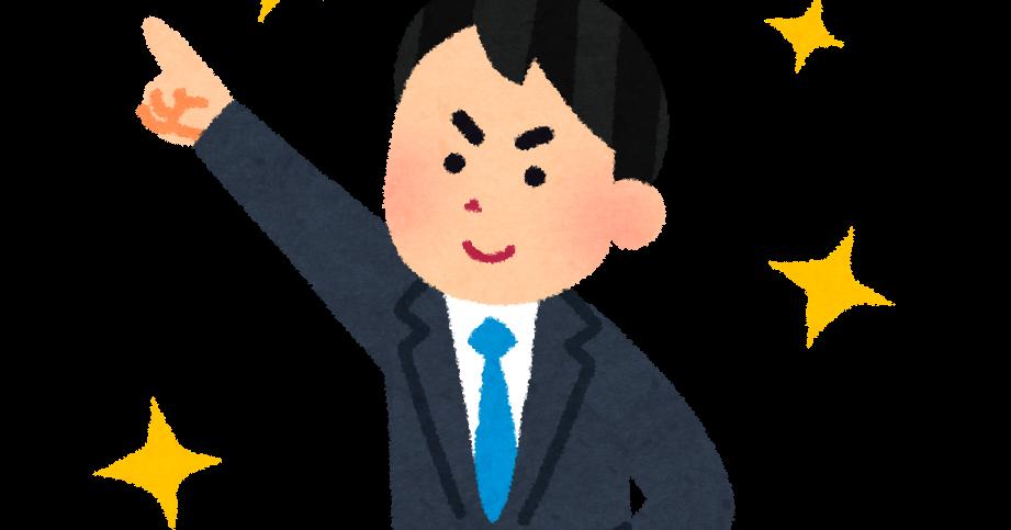 shinsyakaijin_man2 (1)