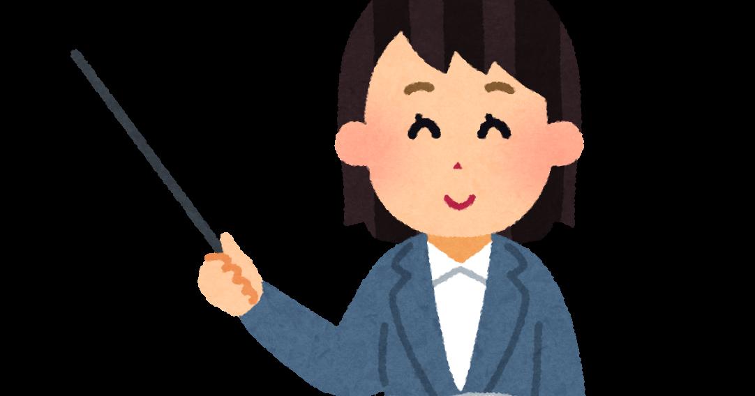 job_teacher_woman (1)