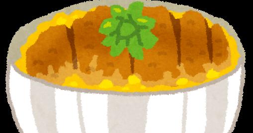 food_katsudon (2)