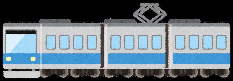 train3_skyblue