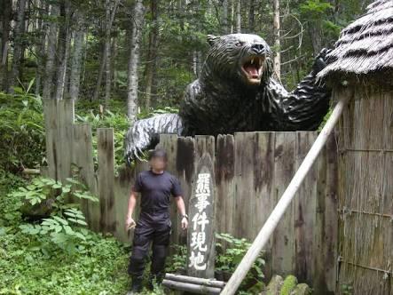 ヒグマの怖さを淡々とはっていく...