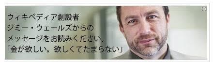 【定期】 ウィキペディア、死ぬ死ぬ詐欺を再開