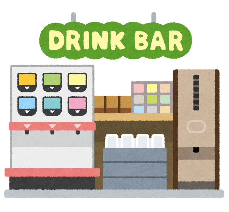 drink_bar (1)