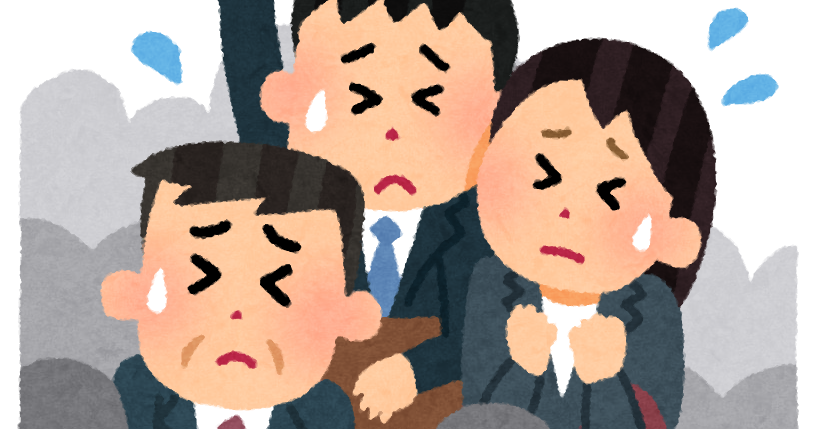 train_manin_business (3)