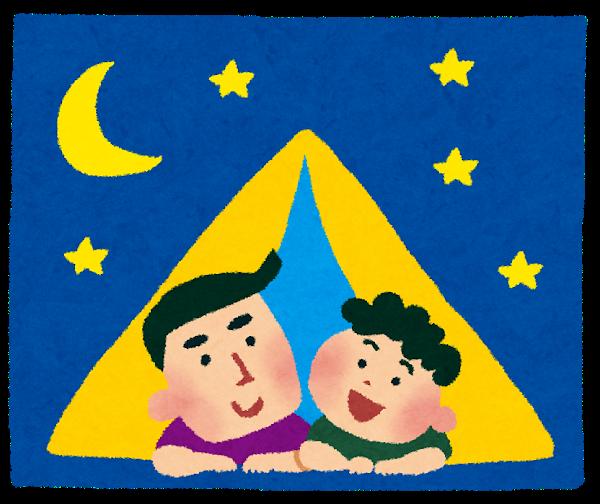 camp_oyako