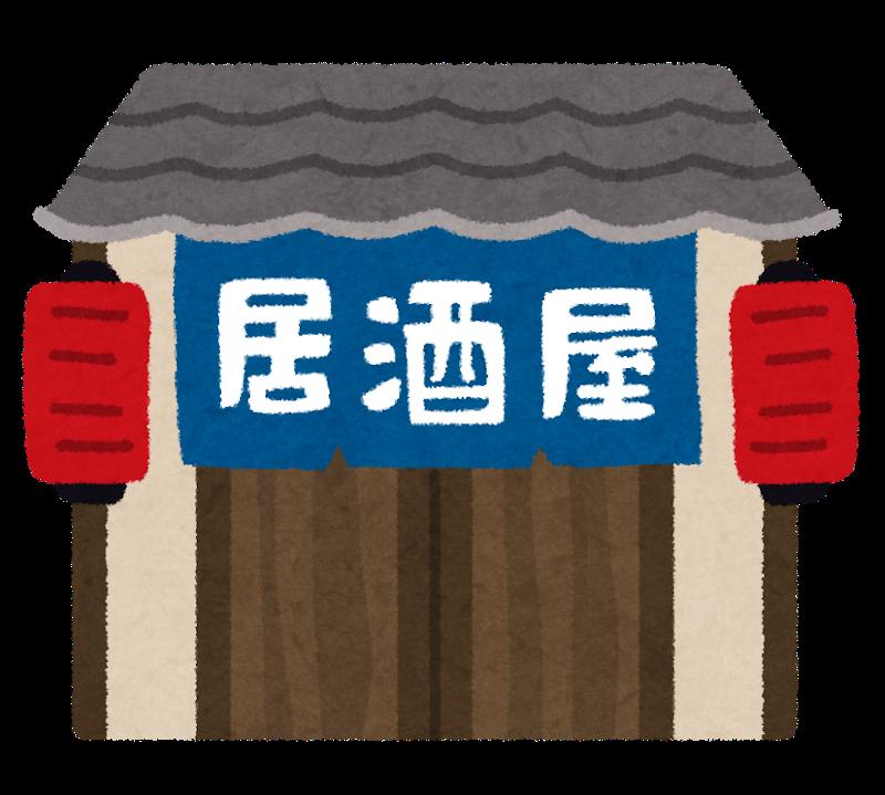 tatemono_izakaya (2)