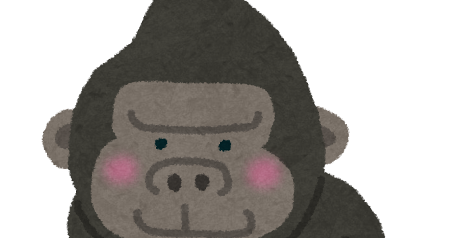 animal_gorilla (2)