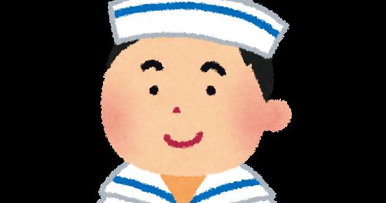 suihei_sailor