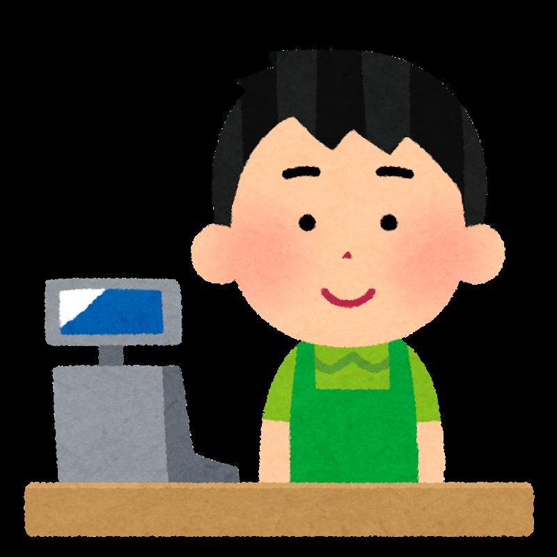 reji_cashier_supermarket_man (1)