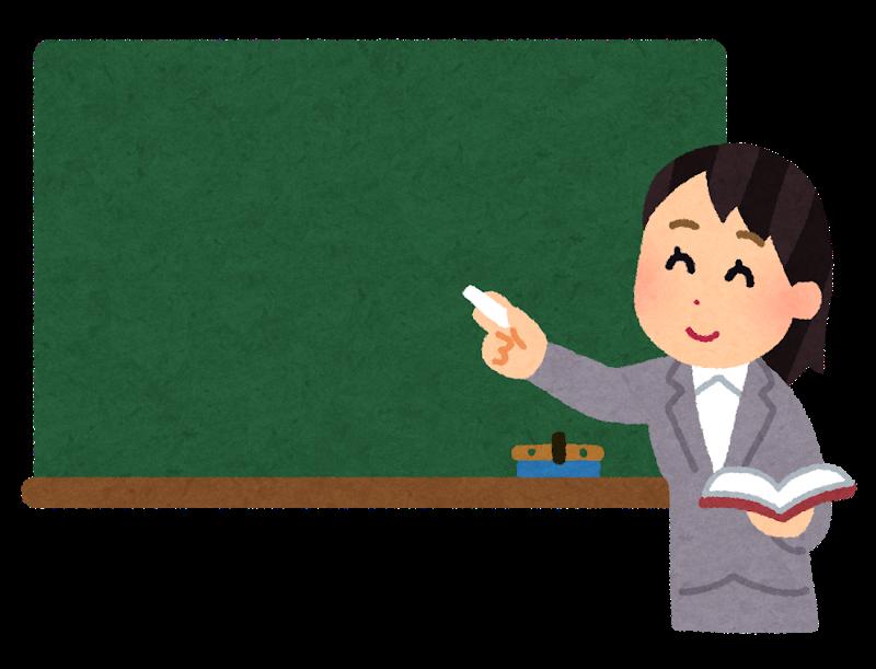 school_sensei_kokuban_woman (4)
