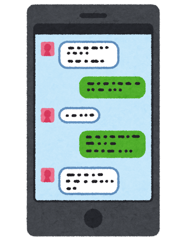 computer_message_app (5)