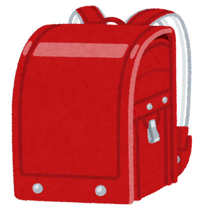 school_randoseru1_red (1)