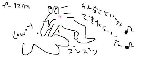 livejupiter-1513388580-22-490x200