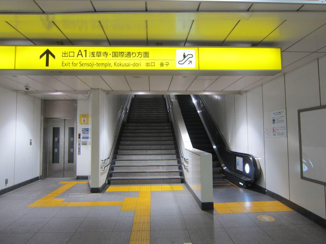 tsukubaex14