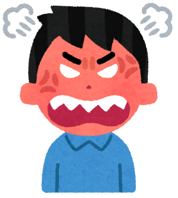 face_angry_man5 (2)