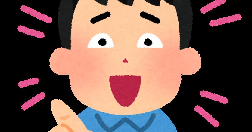 bakanisuru (14)
