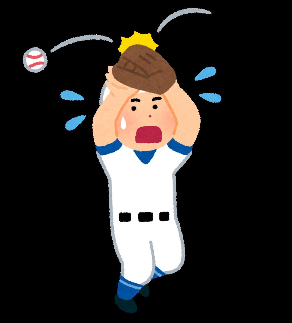 baseball_fly_error (2)