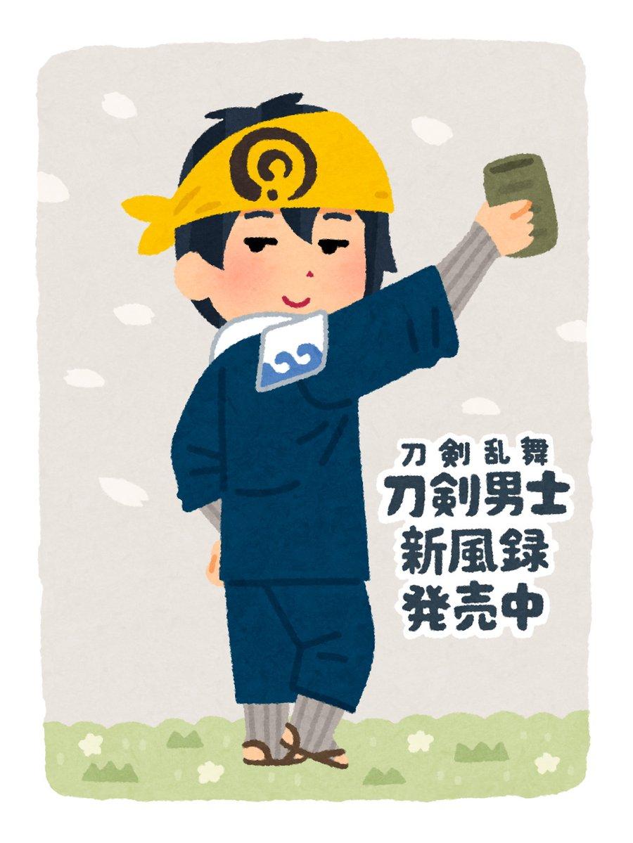 12 名無しさん@おーぷん 2017/09/24(日)003421 ID1G1. \u003e\u003e