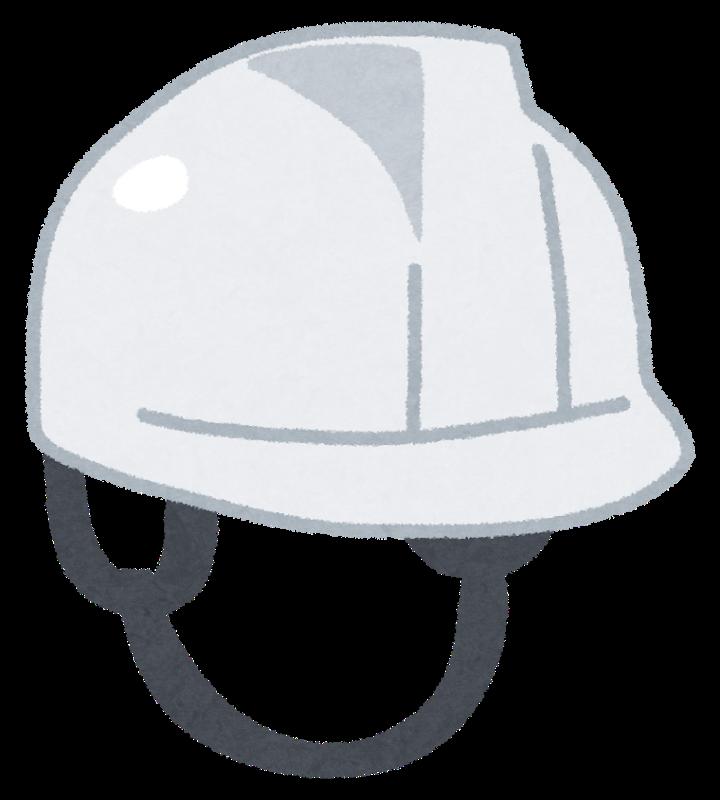 helmet_bousai