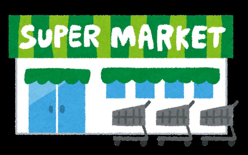 tatemono_supermarket (2)