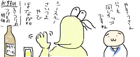 livejupiter-1435833506-886-490x200