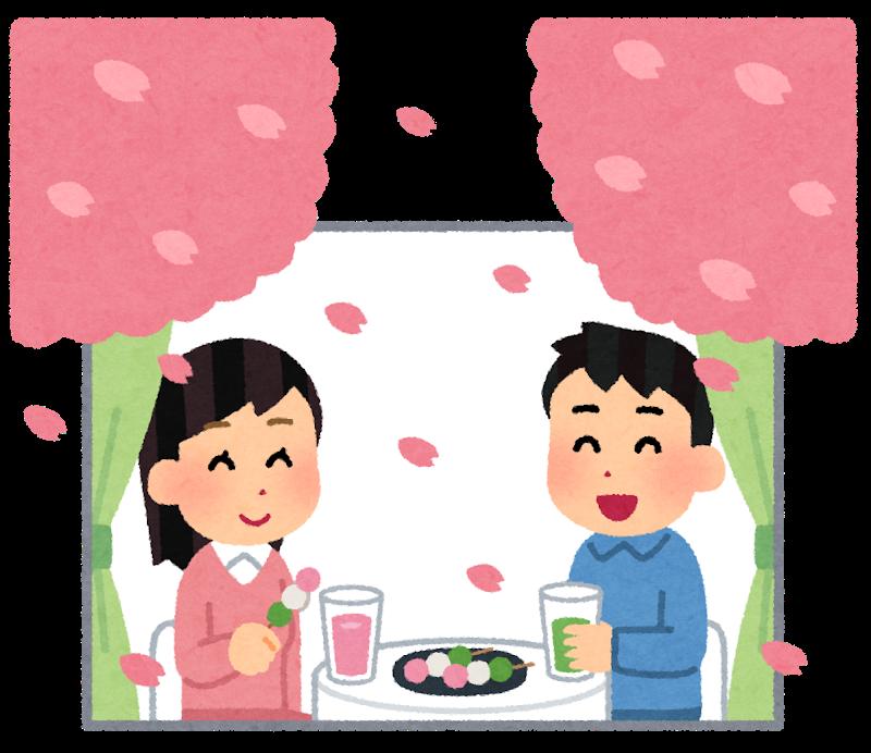 ohanami_shitsunai_indoor