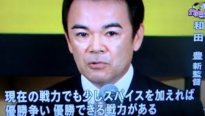 1億円貰えるけど阪神で143試合フルイニング出場しなければならないボタン