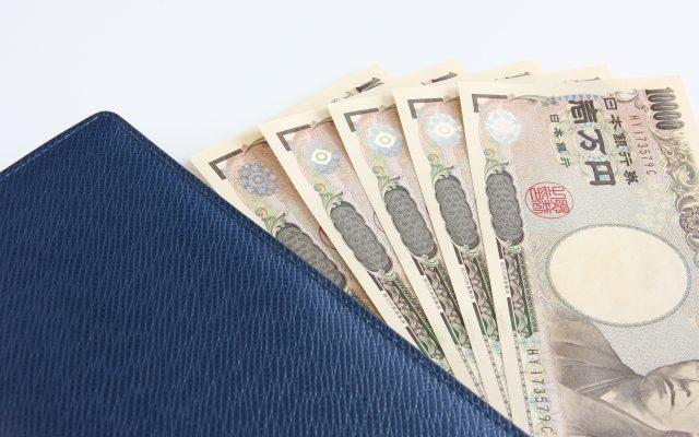 wallet-money-640-640x400