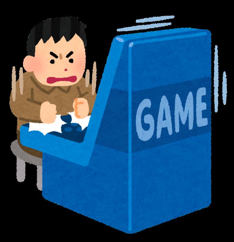 game_kyoutai_tataku (1)