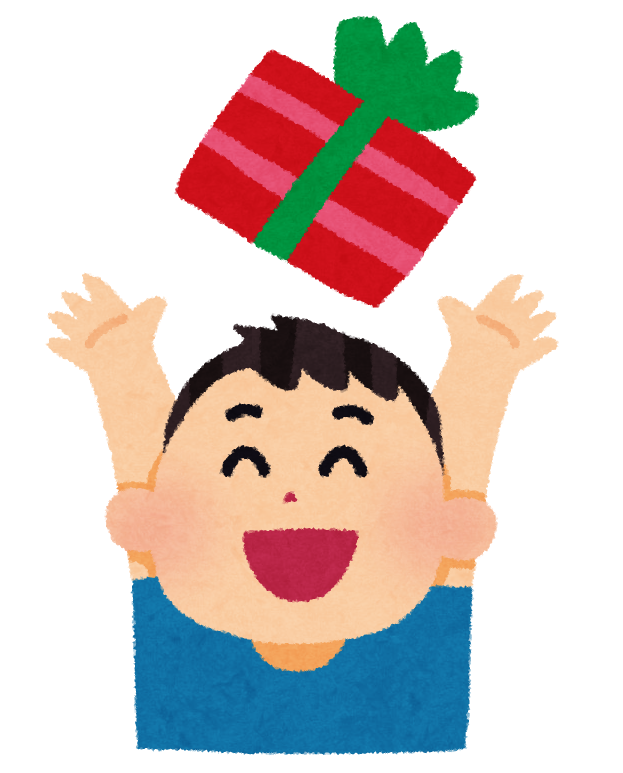 present_happy_boy