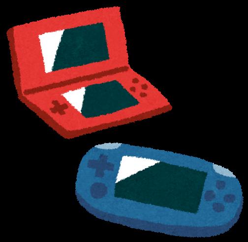 portable_game (1)