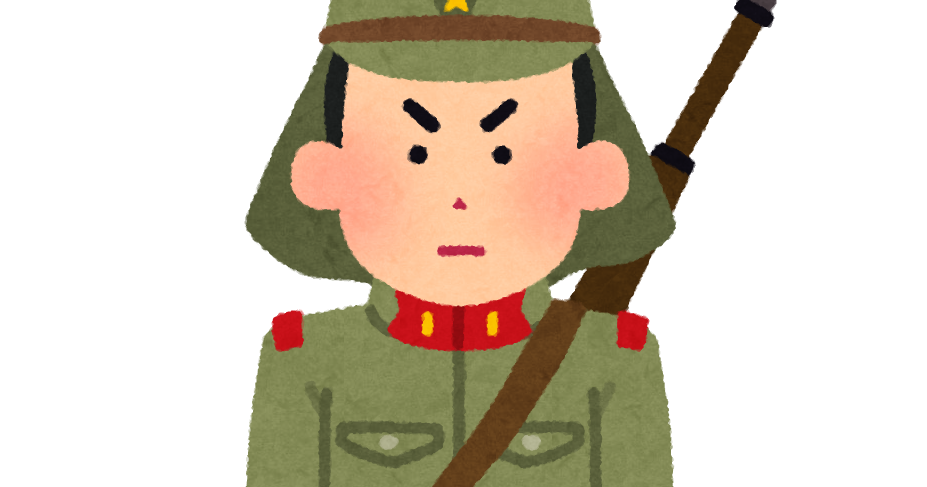war_kyu_nihonhei_rikugun (3)