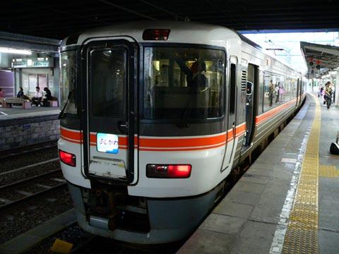 051010minobu373f4fujikawa