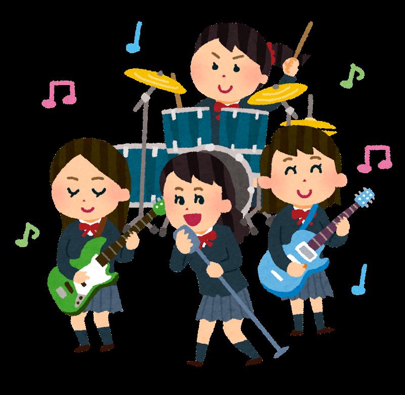 band_school_girl (2)