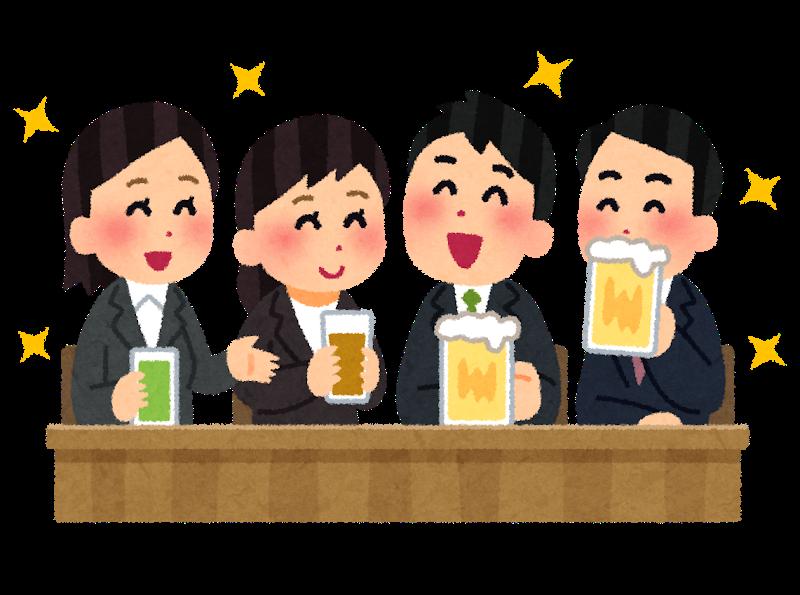 nomikai_happy_business (4)