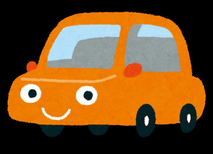 car_orange