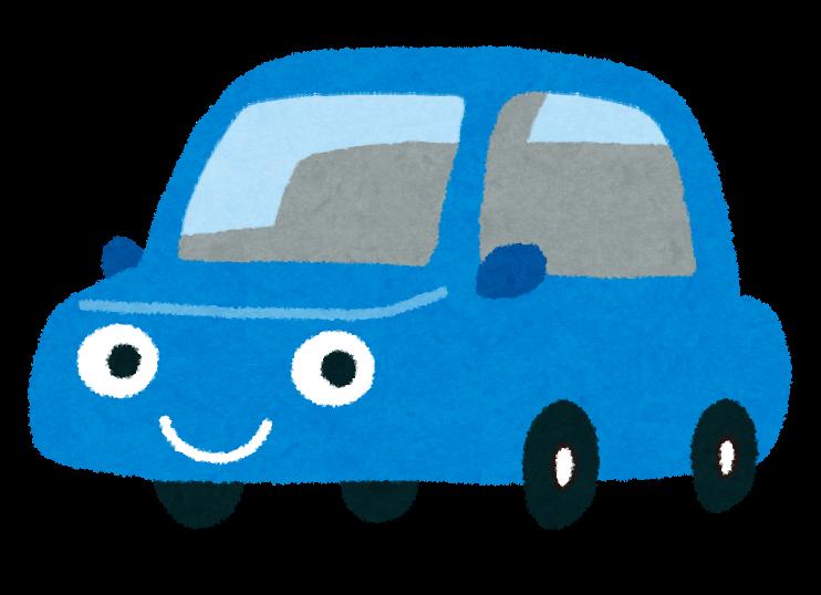 car_blue