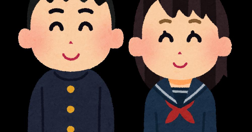 school_gakuran_couple
