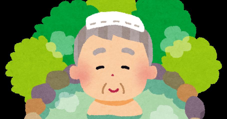 onsen_ojiisan (2)