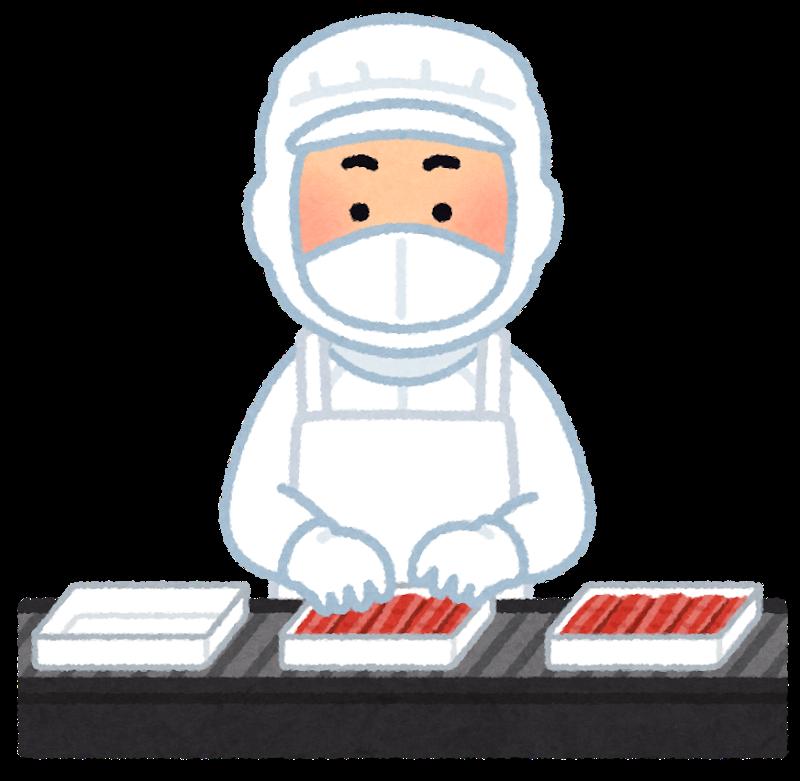 job_syokuhin_koujou_apron (1)