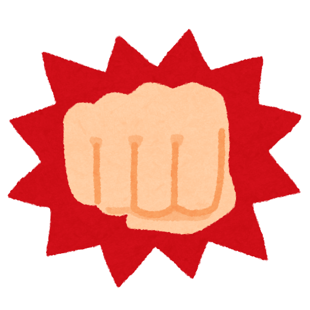 body_punch_hand_red (2)
