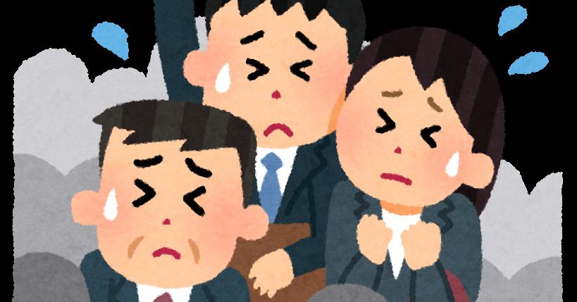 train_manin_business (1)