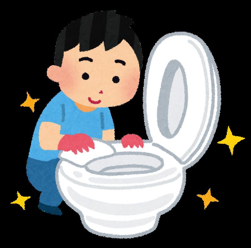 toilet_souji (2)