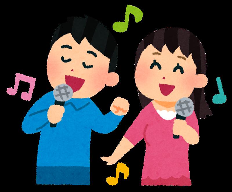 karaoke_young