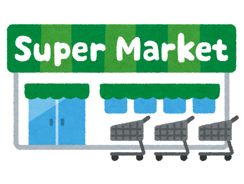 building_shoping_supermarket (7)