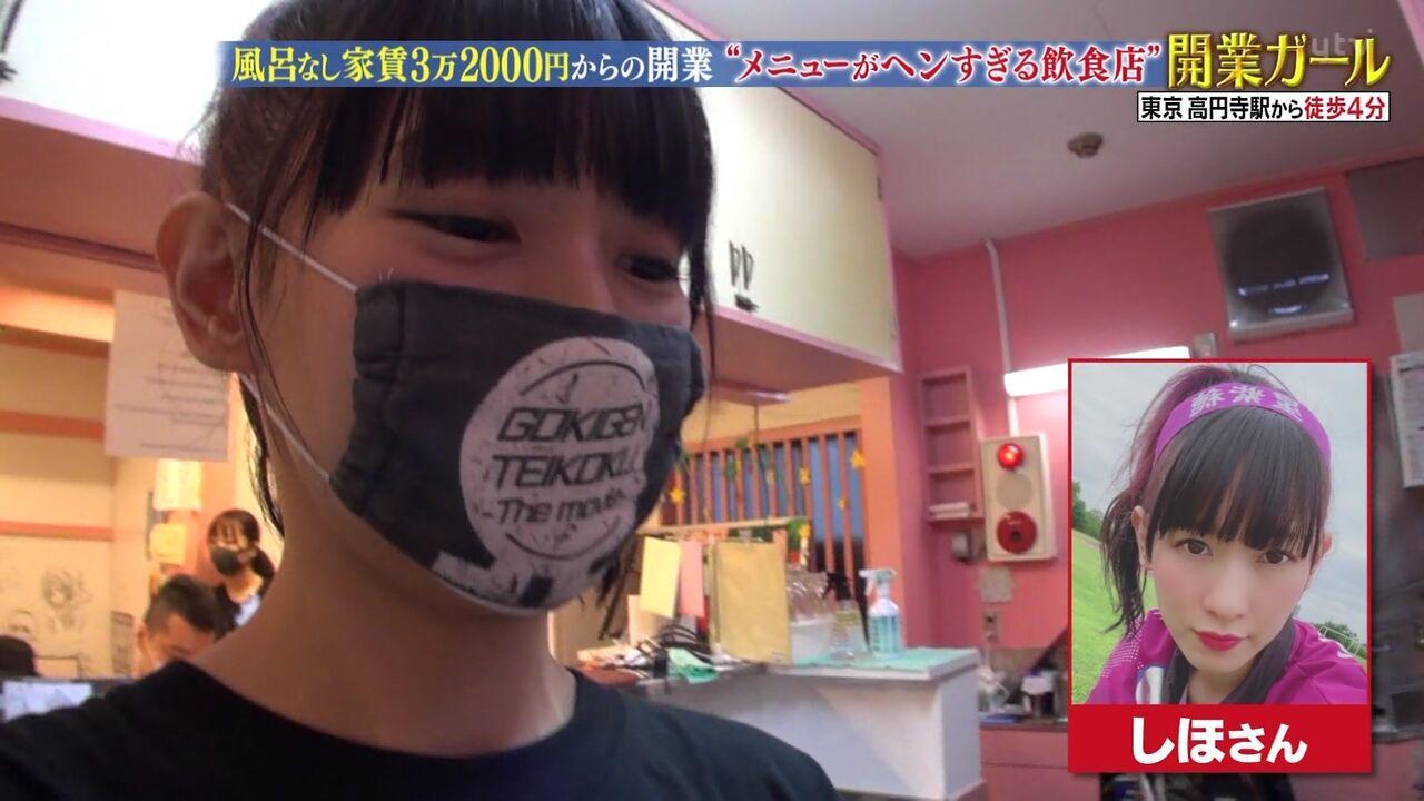 ダイゴ パコ 手袋 から飯食うついで おおおおおおおおに関連した画像-20