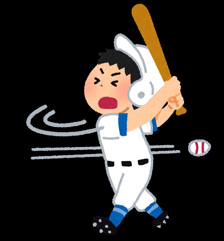 baseball_strike_man (8)