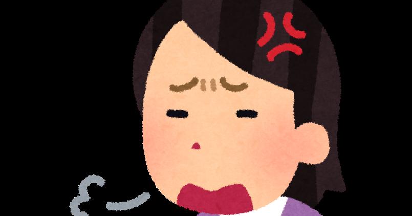 guchi_woman